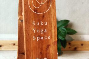 ブログ更新:Suku Yoga Spaceのカンバン