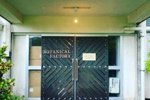 オーガニックコスメのボタニカルファクトリーさんを訪問してきました